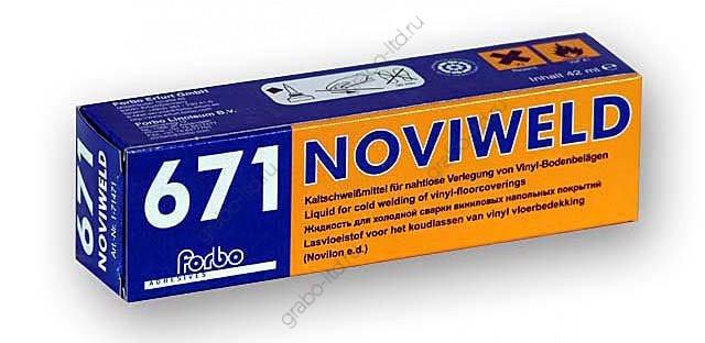 Клей для холодной сварки Forbo 671 NOVIWELD